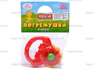 Погремушка «Клоун», 01537, купить
