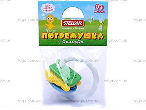 Погремушка «Колечко», 01534, купить
