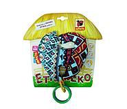 Погремушка «Котик с кольцами» серии «Этно-Эко», MK3103-01, отзывы