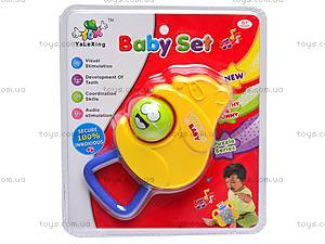 Погремушка «Lovely Baby», 021, купить