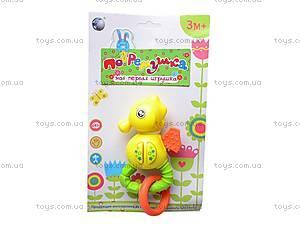 Погремушка «Моя первая игрушка», XY251E252E, отзывы