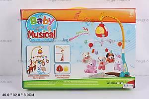 Погремушка музыкальная «Маленькая карусель», 7002B