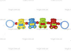 Детские погремушки на коляску мишки, зайцы, 28589, купить