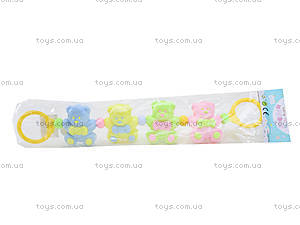 Погремушка на коляску «Мишки и зайцы», 2901-25, игрушки
