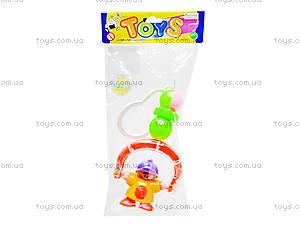 Погремушка на коляску «Веселье», 431EFG430-9, игрушки