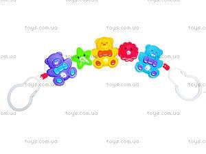 Погремушка на коляску «Веселье», 431EFG430-9, детские игрушки