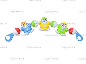 Погремушка на коляску для детей «Клоуны», 6362B, купить