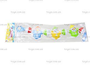 Погремушка на коляску для детей «Клоуны», 6362B, отзывы