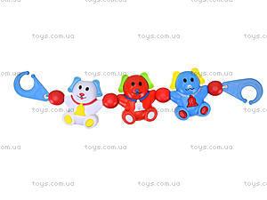 Погремушка на коляску для малышей, 6363B, купить