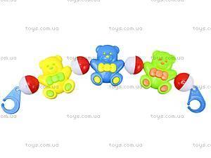 Погремушка на коляску «Мишки» для детей, 6378B, купить