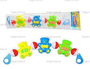 Погремушка на коляску «Мишки» для детей, 6378B