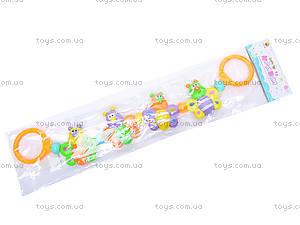 Погремушка на коляску, подвесная, 3901-7, фото