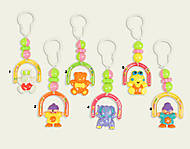 Погремушка на коляску «Солнечный зайчик», KI-922, toys