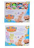 Погремушка-подвеска «Счастливый малыш», 601-5