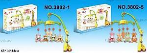 Погремушка на кроватку «Жираф», мягкие игрушки, 3802-15