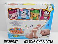 Погремушка на кроватку «Счастливый малыш», 601-3/264225R, детские игрушки