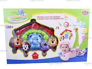 Погремушка на кроватку «Убаюкивающие зверята», 0961, игрушки