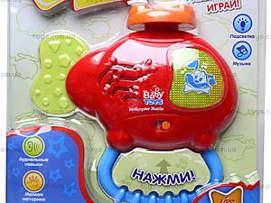 Погремушка «Веселый вертолетик», 0953, фото
