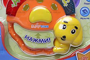 Музыкальная погремушка «Веселый бубен», 0954, купить
