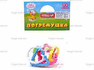 Погремушка-подвеска «Цепочка», 01540, купить