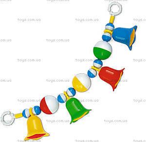 Погремушка-подвеска «Цветные колокольчики», 01549