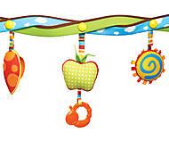 Погремушка-подвеска «Лесная сказка», 1403100458, фото