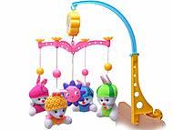 Погремушка-подвеска «Счастливый малыш», 601-5, фото