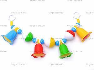 Погремушка-подвеска «Веселые колокольчики», 01545