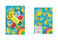 Погремушка-прорезыватель «Солнечный зайчик», KI-925, фото