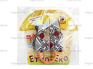 Погремушка «Птичка» серии «Этно-Эко», MK3103-04, цена