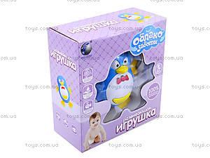 Погремушка со звуком «Пингвинчик», 20611E, отзывы