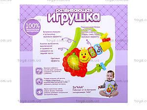 Музыкальная погремушка для малышей, 20624E, отзывы