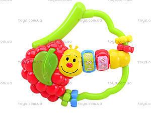 Музыкальная погремушка для малышей, 20624E, детские игрушки