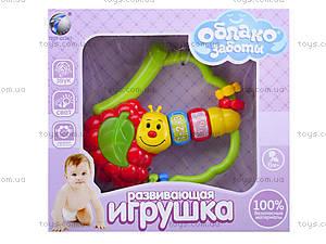 Музыкальная погремушка для малышей, 20624E, магазин игрушек