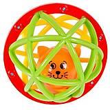 Погремушка-шарик «Шустрый котенок», 049858, купить