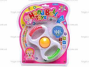 Погремушка в ручку, 09080, игрушки