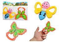 Бабочки-погремушки в ручку, 5166, купить