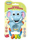 Погремушка Веселое животное Слоненок (укр. упаковка), BeBeLino (174932), 57069