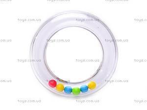 Погремушка «Веселое кольцо», 01568