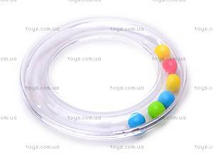 Погремушка «Веселое кольцо», 01568, купить