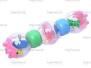 Погремушка «Веселые шарики», 0280