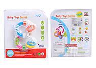 Погремушка для детей, WD3308, магазин игрушек