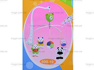Погремушка на детскую кроватку «Карусель», 699-19, купить