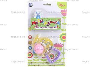 Погремушки для малышей, игровые, XY211A212A, игрушки
