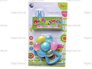 Погремушки для малышей, игровые, XY211A212A