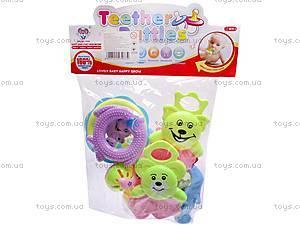 Погремушки для малышей, в наборе, 638-55, цена