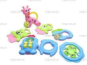 Погремушки для малышей, в наборе, 638-55