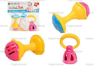 Набор погремушек для малышей «Кроха», 8351A-9