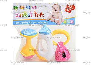 Набор погремушек для малышей «Кроха», 8351A-9, игрушки