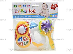 Детские погремушки для малышей, 8351A-11, цена